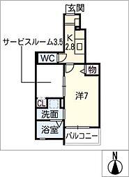 コージーハウス[1階]の間取り