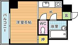 フォーレスト西折尾[5階]の間取り