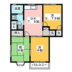 アミティS I[2階]の間取り