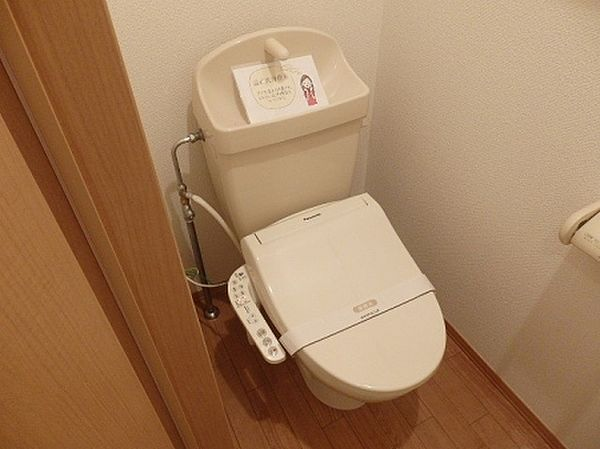 グランパルクの温水洗浄暖房便座
