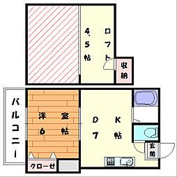 ウイングプラザ21[2階]の間取り