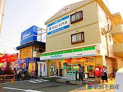 九産大前駅 2.3万円