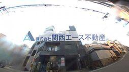 コバルトハイツ[3階]の外観