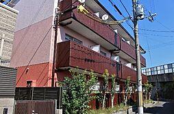 山崎第10マンション[2階]の外観