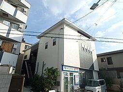 グランビア富木駅前[2階]の外観