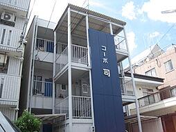 コーポ司[2階]の外観