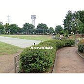 東村山市運動公園迄約480m