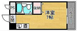 ハマンション長尾[5階]の間取り