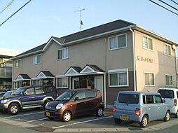 [テラスハウス] 兵庫県姫路市飾磨区高町2丁目 の賃貸【/】の外観