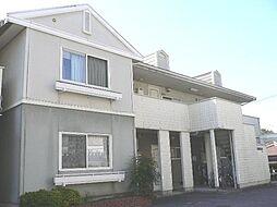 広島県安芸郡府中町柳ケ丘の賃貸アパートの外観