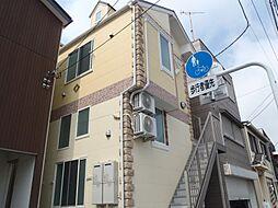 神奈川県横須賀市公郷町2丁目の賃貸アパートの外観
