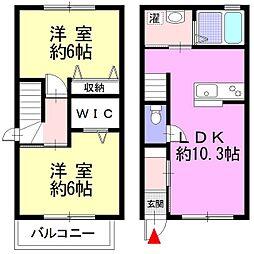 小田急小田原線 開成駅 徒歩13分の賃貸テラスハウス 1階2LDKの間取り