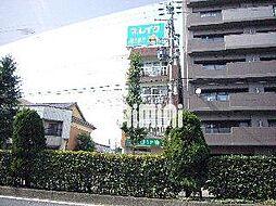 中野ビル[2階]の外観