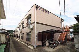 ハイツ司[1階]の外観