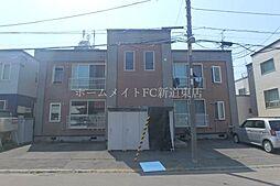 北海道札幌市東区北四十二条東6丁目の賃貸アパートの外観