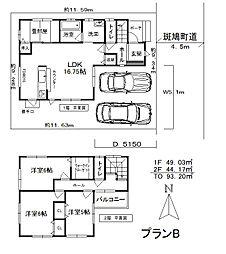 王寺駅 1,990万円