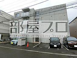 北海道札幌市北区新琴似四条1丁目の賃貸マンションの外観