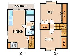 マンション・センターフィールド[3階]の間取り