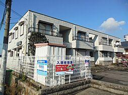 ハビタ霞ヶ丘[2階]の外観