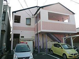 TOSAマンション[1階]の外観
