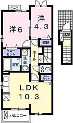 エスペランサ香寺[2階]の間取り
