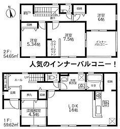 福工大前駅 3,798万円