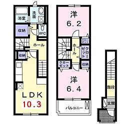 コンフォール津田[2階]の間取り