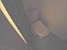 トイレ,2DK,面積36m2,賃料6.6万円,阪急神戸本線 六甲駅 徒歩9分,JR東海道・山陽本線 六甲道駅 徒歩14分,兵庫県神戸市灘区将軍通3丁目