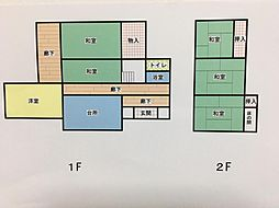 山陽本線 福山駅 バス18分 福山駅下車 徒歩7分