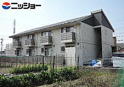 レセンテA[2階]の外観