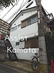 雑色駅 5.8万円