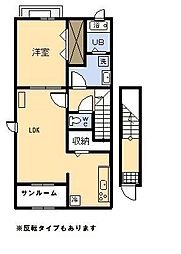 ジラソーレ Ⅱ[2階]の間取り