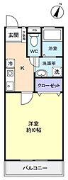 アルシオンA号棟[2階]の間取り