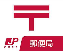 府中八幡宿郵便局(406m)