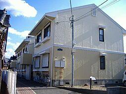 セジュールサコサ[2階]の外観