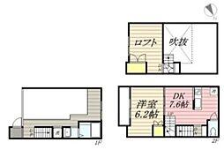 [テラスハウス] 神奈川県茅ヶ崎市菱沼海岸 の賃貸【/】の間取り