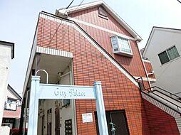 羽生駅 2.9万円