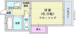 北山駅 2.4万円