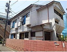 大崎駅 2.9万円
