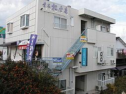 コーポホワイト旭橋[3階]の外観