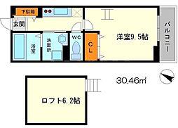 大阪府箕面市粟生間谷西7丁目の賃貸アパートの間取り