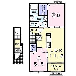 ラヴィアンローズ C[2階]の間取り
