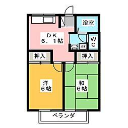 瑞浪駅 3.5万円