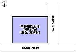 京都市左京区一乗寺東水干町