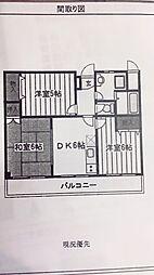 ビラージュオオクラ'89[2階]の間取り