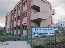 山口駅 2,920万円