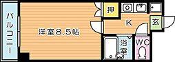 オグラマンションシミズ[5階]の間取り