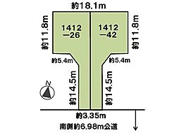 札幌市中央区南九条西14丁目