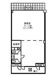 田辺ビル 205