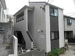 マークコート日吉[2階]の外観